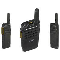 radiostanice přenosná digitální MOTOROLA SL1600 VHF