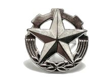 rozeta stříbrná - 18 mm