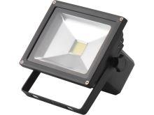 LED reflektory, LED stativy, LED svítilny…